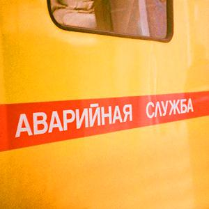 Аварийные службы Новолакского
