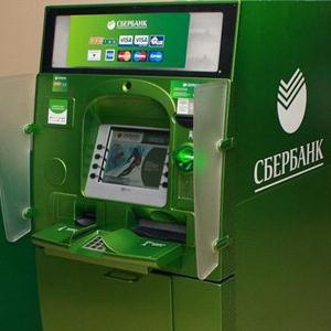 Банкоматы Новолакского