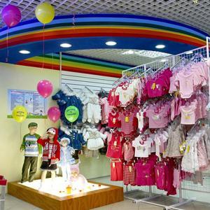 Детские магазины Новолакского