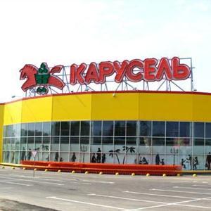 Гипермаркеты Новолакского
