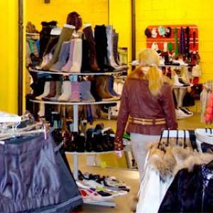 Магазины одежды и обуви Новолакского