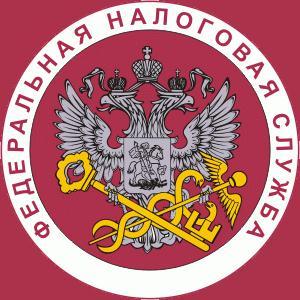 Налоговые инспекции, службы Новолакского