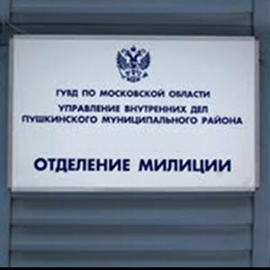 Отделения полиции Новолакского