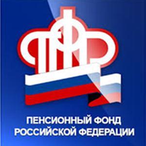Пенсионные фонды Новолакского