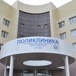 Поликлиники Новолакского