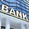 Банки в Новолакском