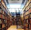 Библиотеки в Новолакском
