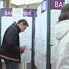 Центры занятости в Новолакском