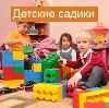 Детские сады в Новолакском