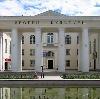 Дворцы и дома культуры в Новолакском