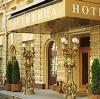 Гостиницы в Новолакском