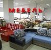 Магазины мебели в Новолакском