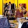 Магазины одежды и обуви в Новолакском