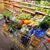 Магазины продуктов в Новолакском