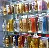 Парфюмерные магазины в Новолакском