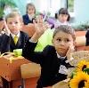 Школы в Новолакском