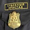 Судебные приставы в Новолакском