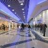 Торговые центры в Новолакском
