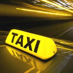 Такси Новолакского